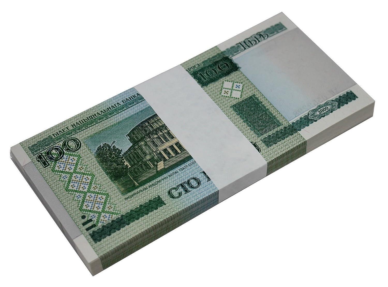 tutto Mondo 50 diversi Banconote fuori 30 diversi Paesi (Banconote) Prophila