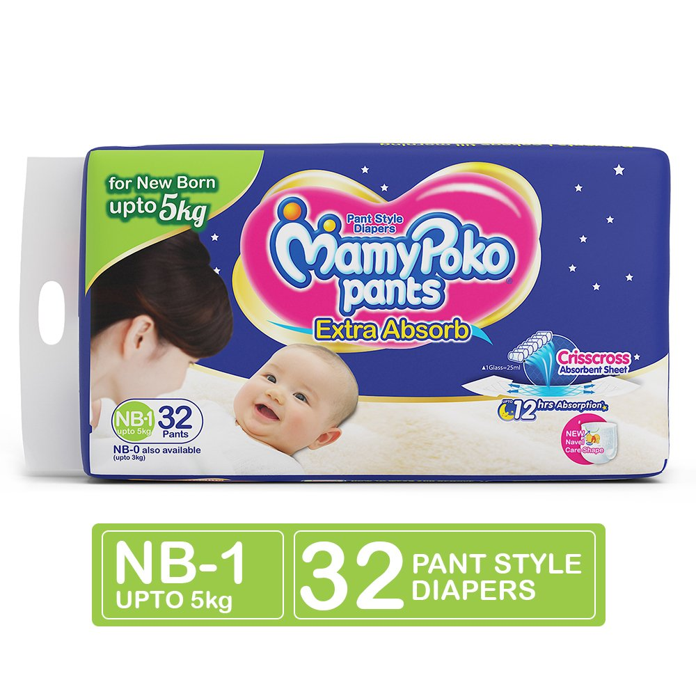 Buy Mamypoko Extra Absorb Pants For 3 To 5kg Of New Born 1 Size Soft Xl 30 Girls Pack 32 Online At Low Prices In India