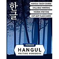 Korean Hangul Writing Workbook: Korean Alphabet for Beginners: Hangul Crash Course, Syllables and Words Writing Practice…