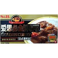 S&B爱思必金牌咖喱(香辣)100g
