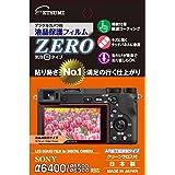 エツミ デジタルカメラ用液晶保護フィルムZERO SONY α6400/α6500/α6300対応 E-7305