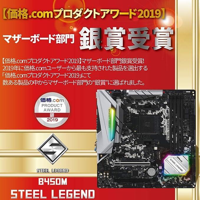 Asrock B450M Steel Legend, Placa Base, Multicolor: Amazon.es ...