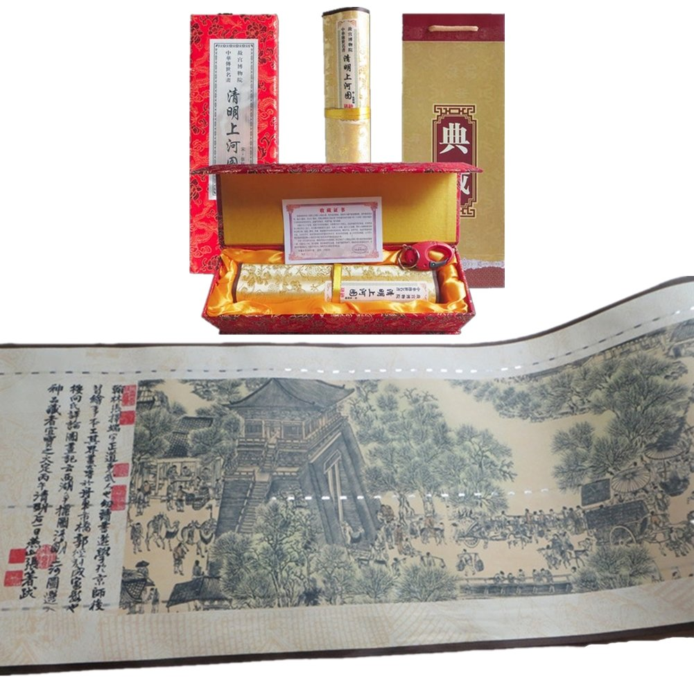 Qing Ming Shang He Tu Security Watermark Reel Edition, Chinese Painting Scrolls Premium Gifts, Collectibles(81in x 10in) by Qiny