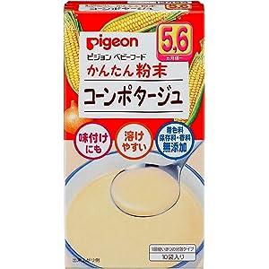 ピジョン ベビーフード (粉末) かんたん粉末 コーンポタージュ 10袋入×6個