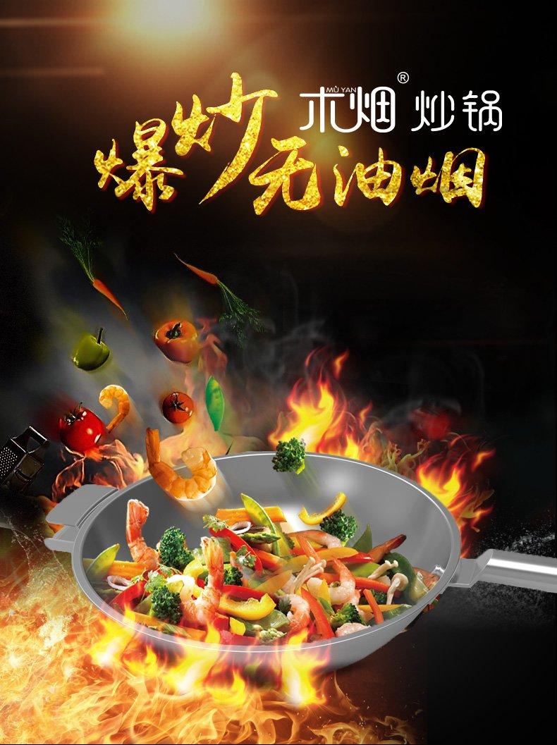 Gemside multi-ply smokeless stainless steel stir-fry wok