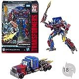 Transformers Studio Series - Optimus Prime 05 (Voyager Class), E0738ES0