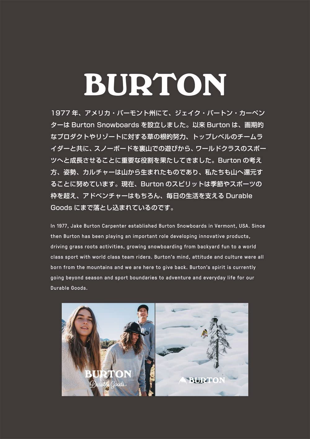 Burton Gorge Mochila