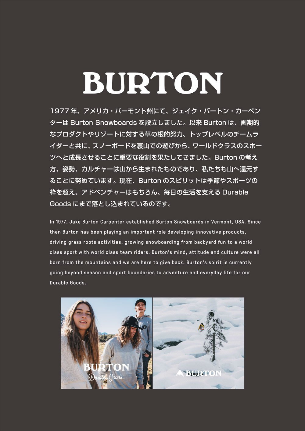 Burton Adultos Maleta Overnighter Roller