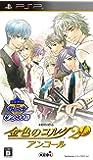 コーエーテクモ the Best 金色のコルダ2f アンコール - PSP