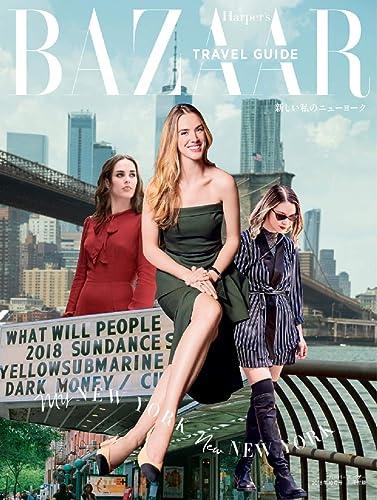 Harper's BAZAAR 2018年10月 画像 C