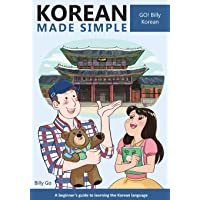 Korean Made Simple: A Beginner's Guide to Learning the Korean Language: 1