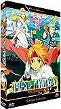 テイルズ オブ ファンタジア THE ANIMATION OVA コンプリート DVD-BOX (全4話, 120分) アニメ [DVD] [Import] [PAL, 再生環境をご確認ください]