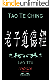 Tao Te Ching (Coterie Classics with Free Audiobook)