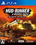 マッドランナー - PS4