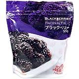 冷凍フルーツ ブラックベリー トロピカルマリア 500g