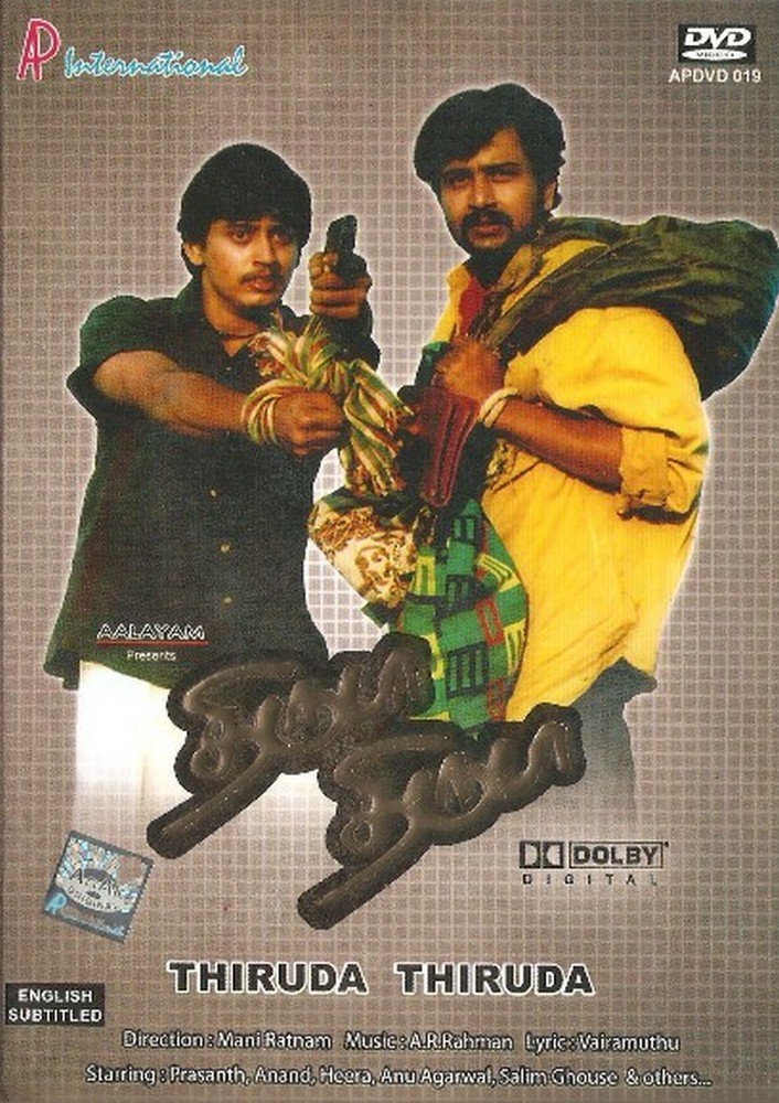 Amazon.in: Buy Thiruda Thiruda DVD, Blu-ray Online at Best Prices in India    Movies & TV Shows