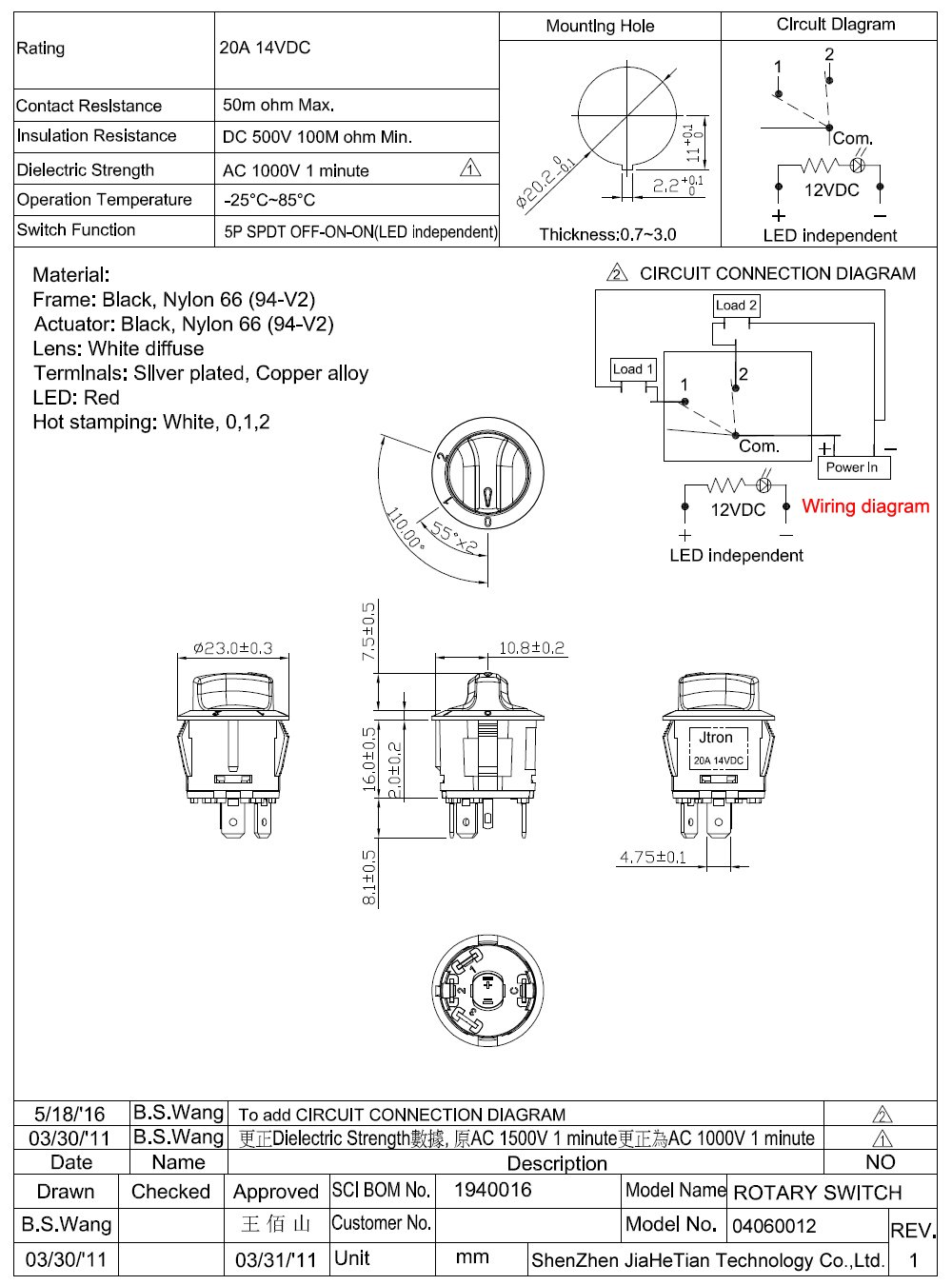 Jtron Rotary Switch 20a 14v Dc Battery Cut Off 5p 5 Way Selector Wiring Diagram Power Kill On Master Disconnect Isolator For Car Boat Marine Van Truck