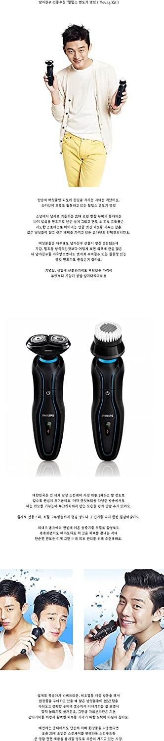 Philips ys526 Click & Style Shave Cleanse Electric Men s Shaver W ...