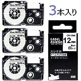 AKEN カシオ ネームランド ラベルライター テープ テープカートリッジ 12mm 白地 黒文字 XR-12WE CASIO互換テープ 3個セット 強粘着 永久保証付き