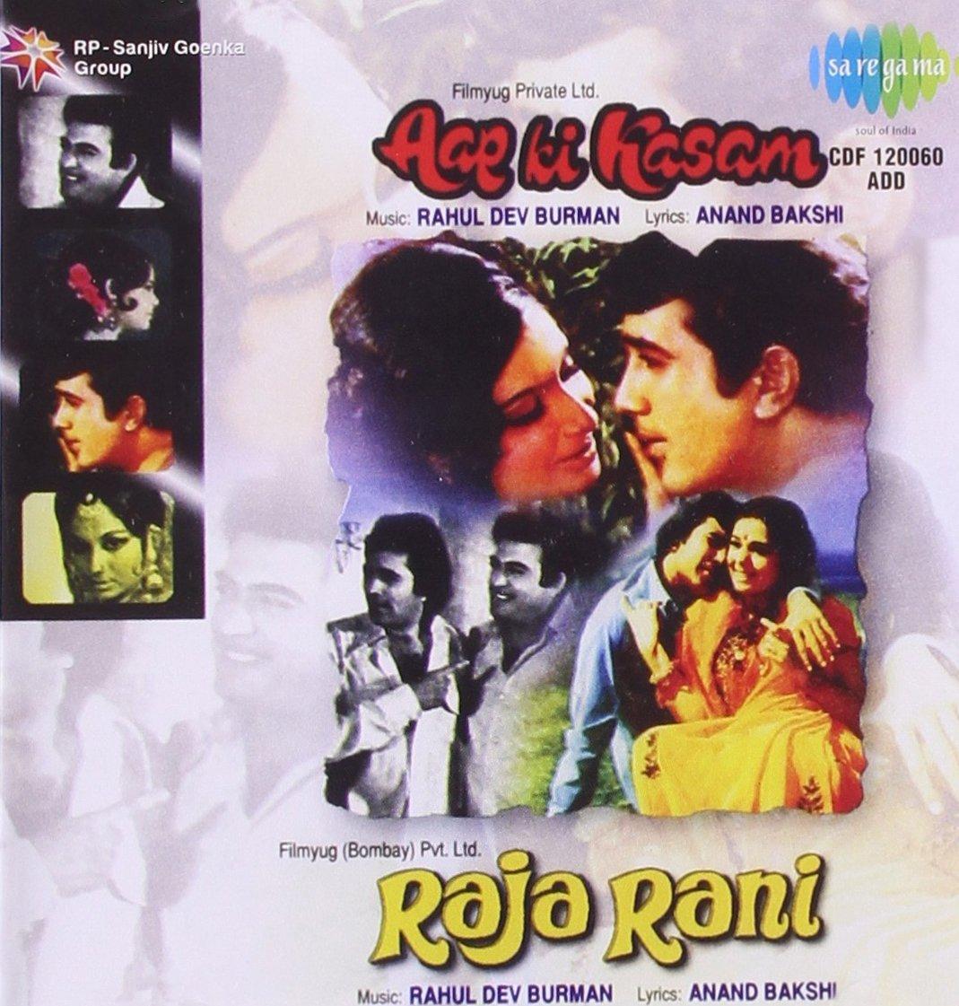 Aap Ki Kasam/Raja Rani