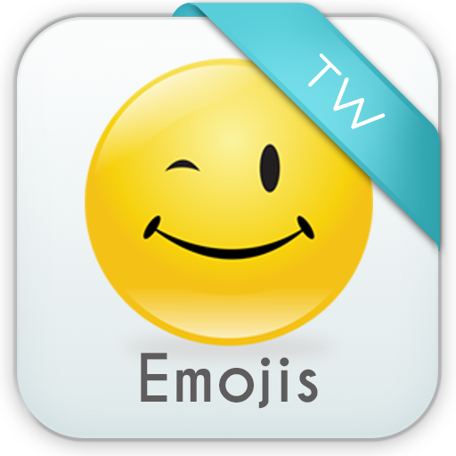 keyboard-plus-emojis