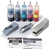 エレコム 詰め替えインク キャノン BCI-350 BCI-351対応 5色キット5回分 リセッター付 THC-351350RSET