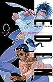 Eden - Volume 9