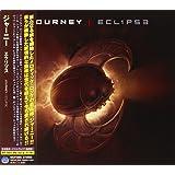 Eclipse [+1 Bonus]