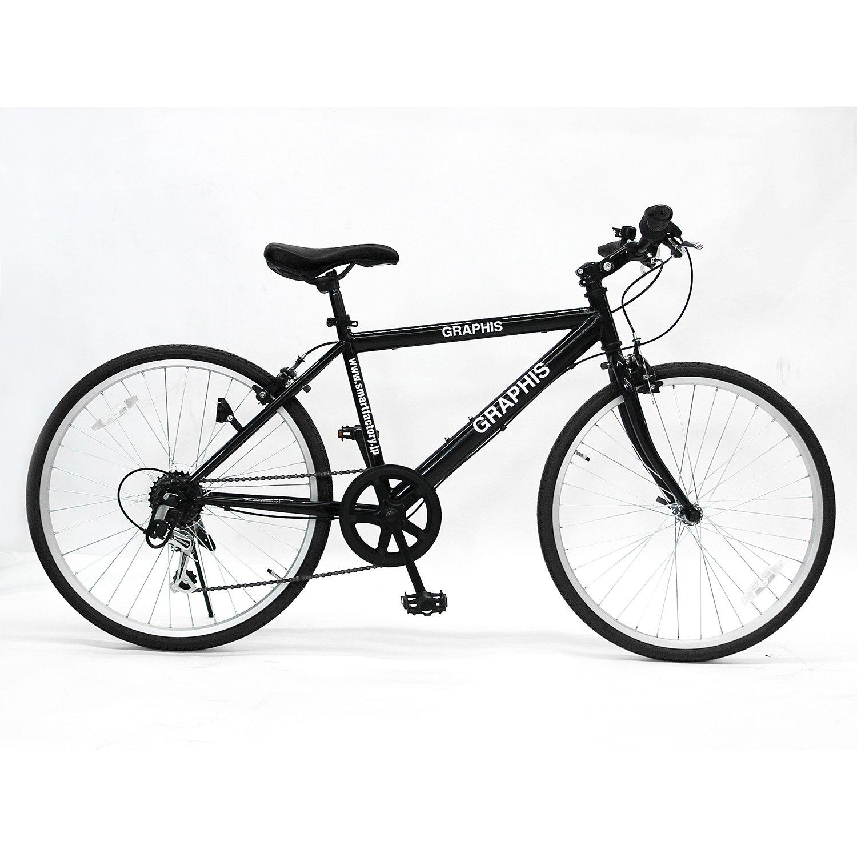 GRAPHIS(グラフィス) GR-001 クロスバイク 26インチ 6段変速 可動式ステム クイックレリーズ 11色 B00HVTIVPE ブラック ブラック