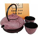 Japanese Raspberry Bamboo Design Tetsubin Traditional Heavy Cast Iron Tea Pot Set With Trivet and Cups Set Serves 2