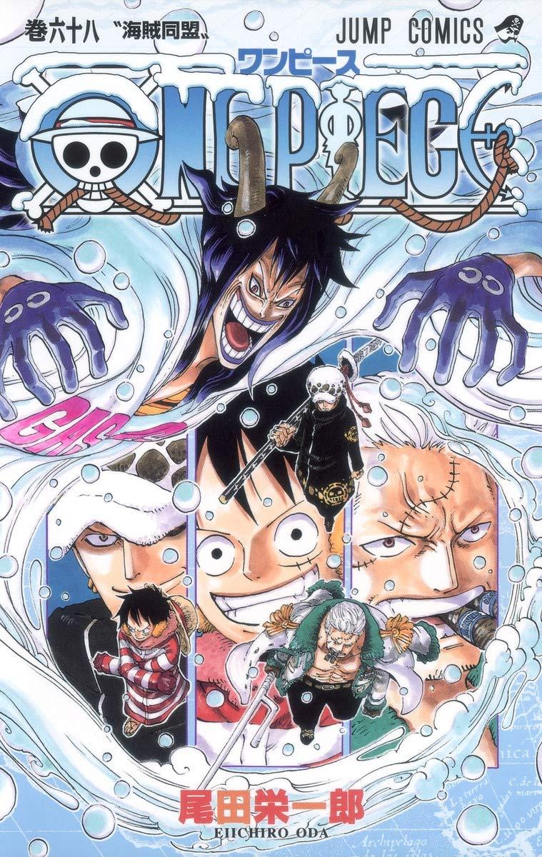 ONE PIECE 68 (ジャンプコミックス)   尾田 栄一郎  本   通販   Amazon