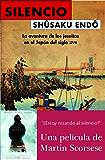 Silencio (Narrativas Históricas) (Spanish Edition)