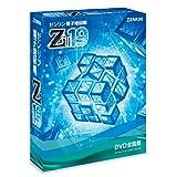 ゼンリン電子地図帳Zi19 DVD全国版