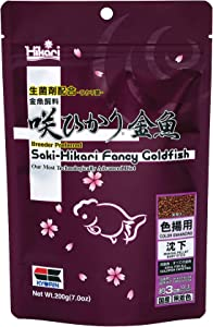 Hikari Saki Fancy Goldfish Fish Food for Premium Grade or Fancy Goldfish, 7 oz. (200g)