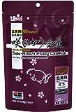 Hikari Saki Fancy Goldfish Fish Food for Premium Grade or Fancy Goldfish, 7 oz. (200g)