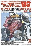 Mr.Bike BG (ミスター・バイク バイヤーズガイド) 2019年3月号 [雑誌]