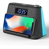 Alarm Clock Bedside Non Ticking LCD Alarm Clock with USB Charger & Wireless QI Charging, Bluetooth Speaker, FM Radio…