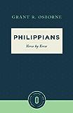 Philippians Verse by Verse (Osborne New Testament Commentaries)