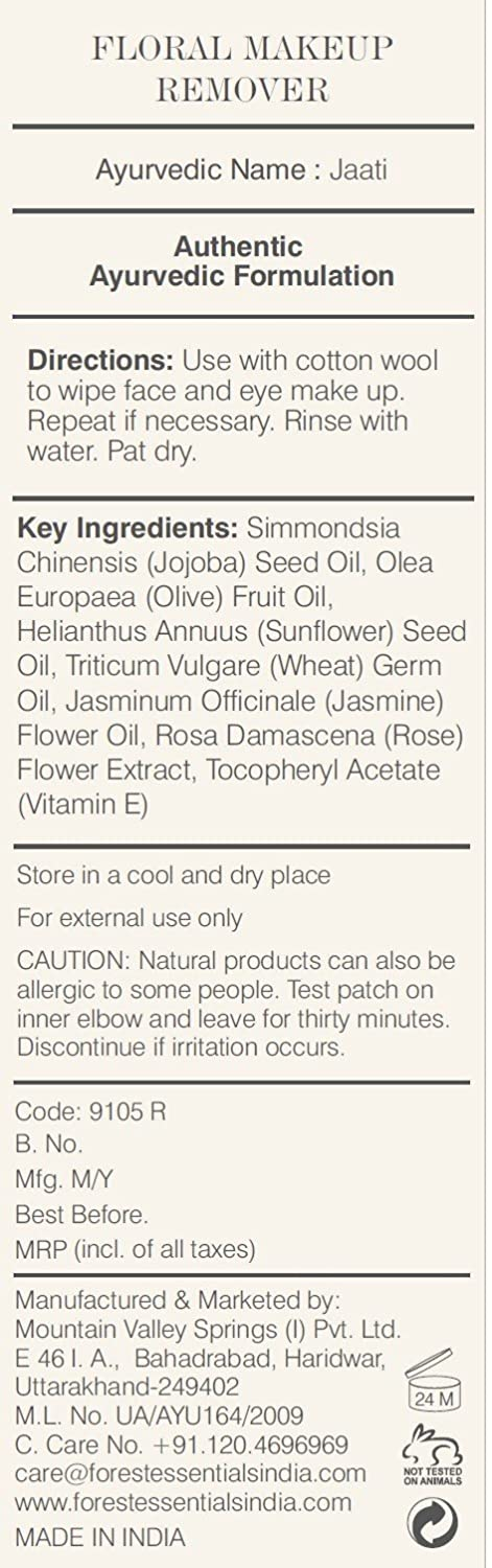 Forest Essentials Make Up Remover Oil ...