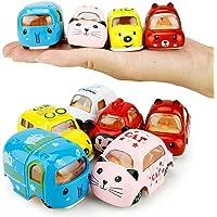 Qrity 6 Mini vehículos de la aleación, Juguetes del Coche para los niños de Las Muchachas Embroma el niño, 1:64, Coches del Juguete, 6X3X3CM