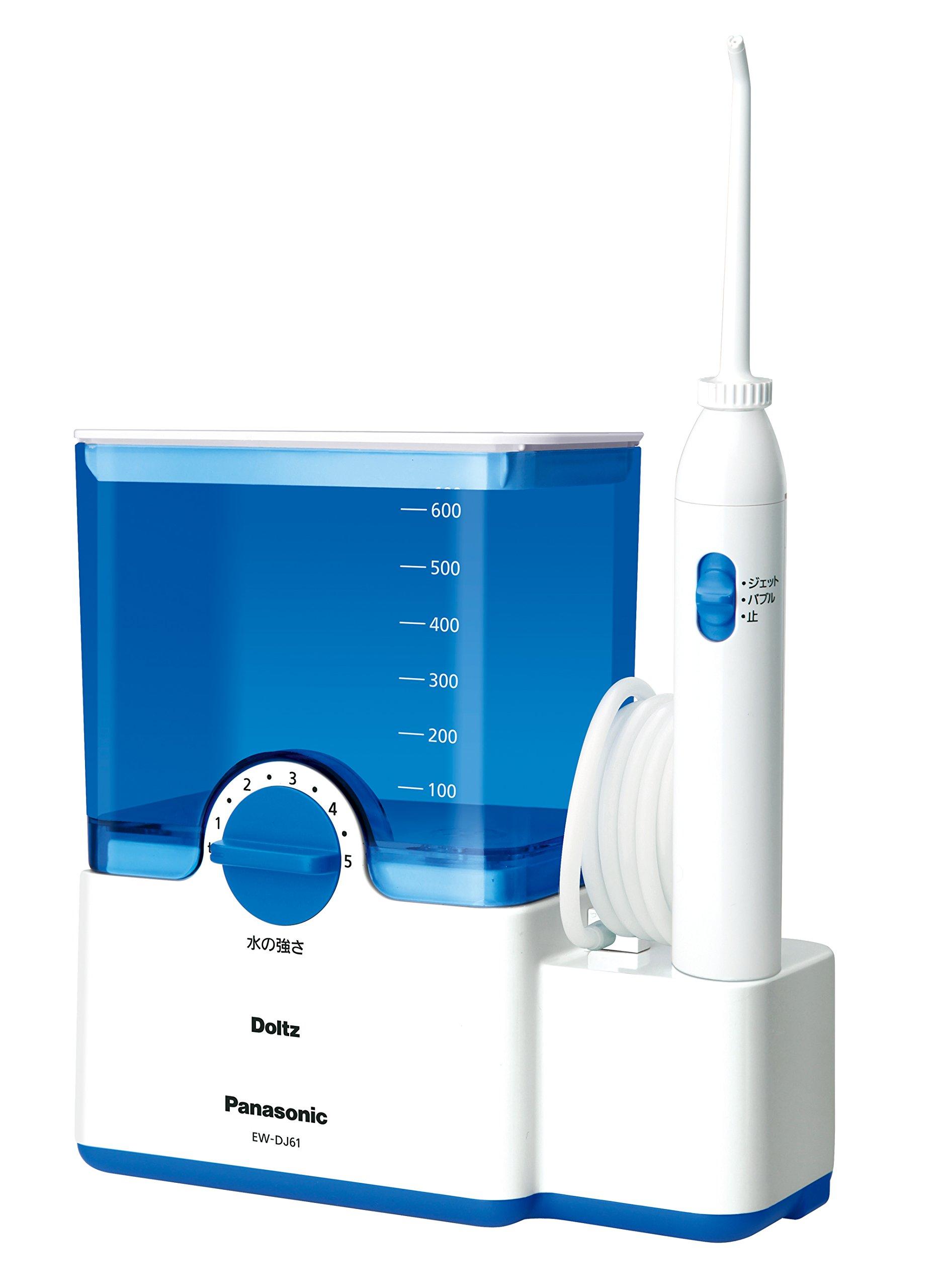 パナソニック 口腔洗浄器 ジェットウォッシャー ドルツ 白 EW-DJ61-W product image