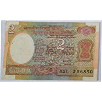 India 2 Rupees Rare Fancy Holy No. Old Note Starting 786 Aryabhatta Issue R N Malhotra XF Condition Same as Pic 786850