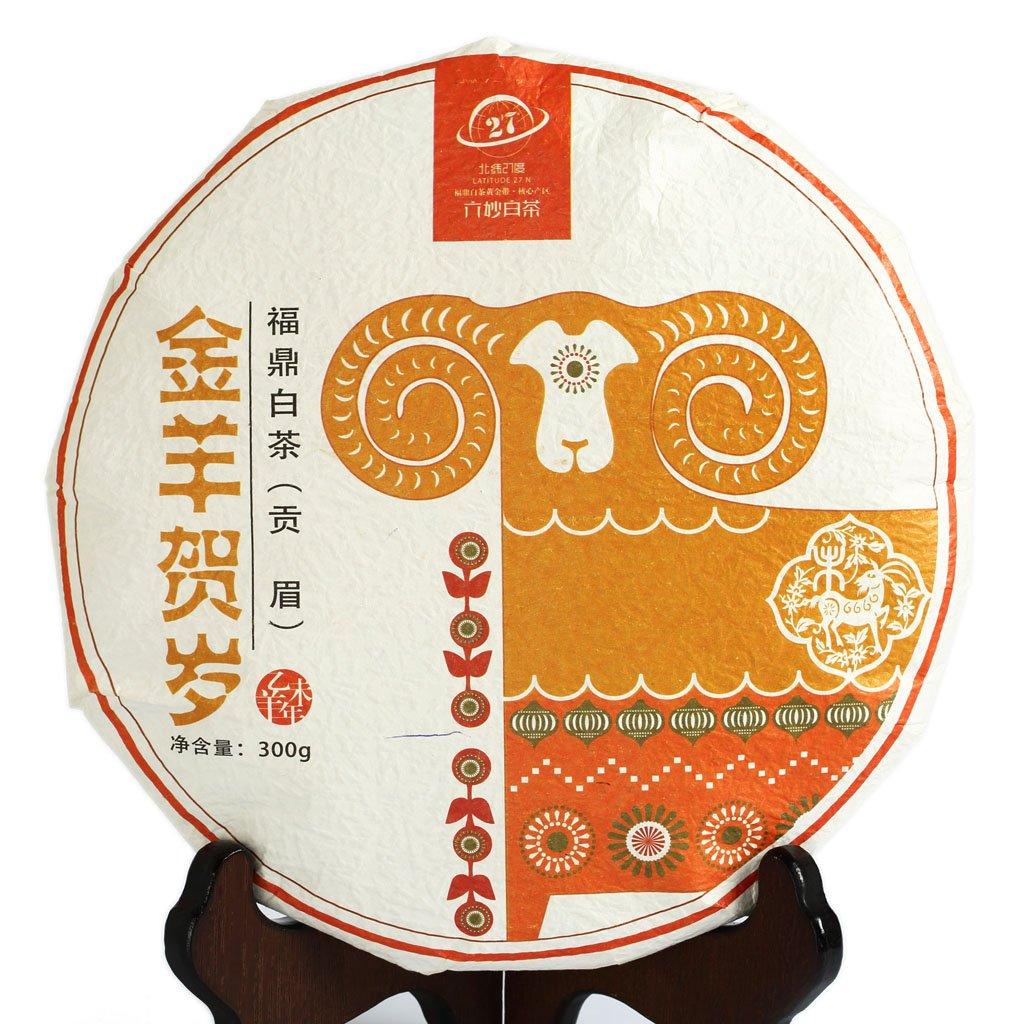 2013 Year 300g (10.58 Oz) Supreme Fuding Organic Gongmei Gong Mei White Tea Chinese Zodiac Cake