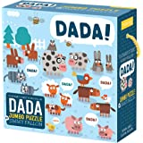 Galison and Mudpuppy Jimmy Fallon Your Baby's First Word Will Be Dada Jumbo Puzzle - 1 Ea