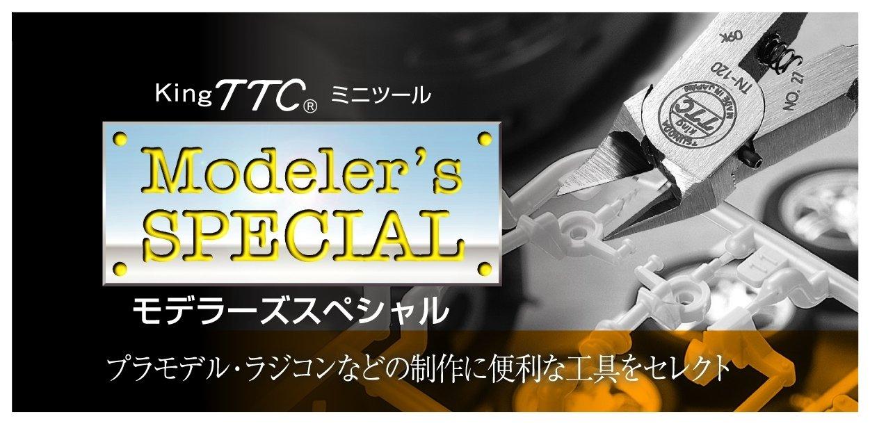 Tsunoda MWS-125, Wire Stripper 5-Inch