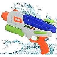 Super Soaker Water Blaster Gun for Kids/AdultsLong Range Squirt Gun Pool Toys for Summer Party Favor-High Capacity Beach…