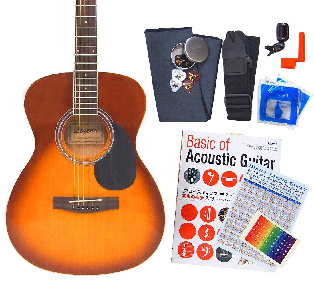 アコースティックギター アコギ 初心者 12点セット Legend FG-15 スタートセット アコギ 入門 LVS [98765] B01N7GOWYR LVS(ライトビンテージサンバースト) LVS(ライトビンテージサンバースト)