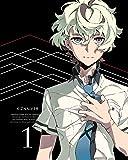 キズナイーバー 1(イベントチケット優先販売申し込み券付)(完全生産限定版) [Blu-ray]