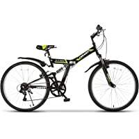 "ORKAN Aomais 26"" Folding Mountain Bike 7 Speed Foldable Commuter Bicycle Full Suspension & Shimano Derailleur"