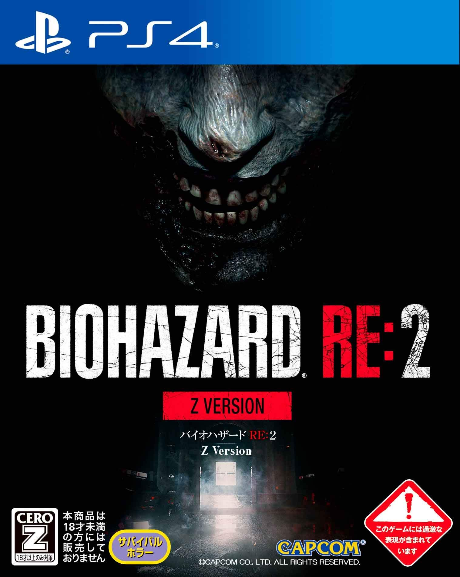 Capcom BioHazard RE 2 Z Version SONY PS4 PLAYSTATION 4 JAPANESE VERSION